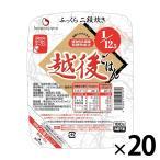 低たんぱく米 低タンパク米 腎臓病食 1/12.5越後ごはん 1ケース 低タンパクごはん 低たんぱくごはん バイオテックジャパン