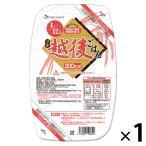 1/12.5プチ越後ごはん 128g×2カップ 1パック【バラ売り】 低たんぱくごはん 低たんぱく米 低たんぱく食品