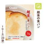 越後の食パン 100g×20 バイオテックジャパン 低たんぱくパン 腎臓病食 米粉パン グルテンフリー