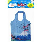 【日本のおみやげ】◆日本の和柄エコバック【富士山に桜】ペットボトルケース付