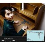 【決算売り尽くしセール】 デスクマット 透明 男の子 クリアタイプ  『イーグル』 84cm×50cm 日本製  デスク 学習机 勉強机