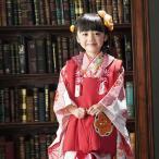 七五三 着物 3歳 フルセット 購入 女の子 三才 被布 子供 きもの 753 販売 三才 「 雅美(みやび) 」  レトロ 古典 可愛い オシャレ 購入 京都