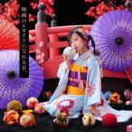 七五三 着物 7歳 フルセット 購入 四ツ身 七歳 お祝い着 『 レトロ (水色) 』 女の子 きもの フルセット