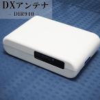 中古/CB-DIR910/DXアンテナ/地デジチューナー/DIR910/アナログテレビで地デジを視聴/本体/リモコン/B-casカード/良品