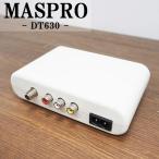 中古/CB-DT630/MASPRO/マスプロ/DT630/地デジチューナー/アナログテレビで地デジを視聴/本体/リモコン/B-casカード