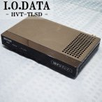 中古/CB-HVTTLSD/I.O.DATA/HVT-TLSD/地デジチューナー/アナログテレビで地デジを視聴/本体/リモコン/B-casカード