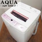 Yahoo!京都 芹川SB05-022/洗濯機/容量4.6kg/DAEWOO/ダイウー/WM-P46/良品/お得容量でお子様大満足/イチオシモデル/大人気