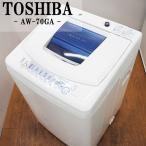 Yahoo!京都 芹川中古/SB06-041/洗濯機/容量4.6kg/DAEWOO/ダイウー/WM-46E/良品/アストロデザイン/お得容量でお子様大満足/イチオシ
