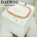 一人暮らしにおすすめのシンプルスタイル洗濯機