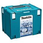 マキタ マックパック クーラーボックス 18L A−61450