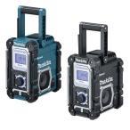 マキタ 充電式ラジオ MR108 「Bluetooth Ver4.0」 ワイドFM対応 (本体のみ)バッテリ・充電器別売