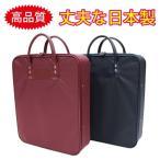 手提包 - 着物バッグ 和装バッグ きものカバン キャリーバッグ 持ち運び用 高品質 日本製