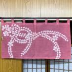 のれん 三連のれん 舞桜 桜 さくら ショート丈 のれん短丈 ミミ付き インテリア リビング 玄関 キッチン 染め 暖簾 のれん 綿100% ピンク