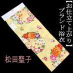 ゆかた レディース SEIKO MATUDA 松田聖子 浴衣 お仕立て上がり ブランド浴衣 YUKATA フリーサイズ 単品 綿100% 黄色 イエロー ピンク