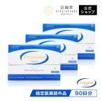 精力的に活発な男性を応援 プロキオン 指定医薬部外品3ヶ月分