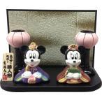 ディズニー 雛人形 ひな人形 女の子 吉徳 ミッキー&ミニー 雪洞付磁器ミニ雛飾り ミッキーマウス