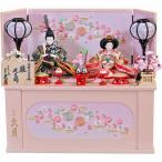 雛人形 久月 収納飾り ひな人形 親王飾り 芥子親王