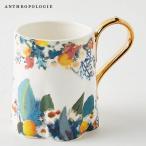 ANTHROPOLOGIE アンソロポロジー マグカップ ボタニカマグ  Botanica Mug