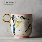 ANTHROPOLOGIE アンソロポロジー マグカップ Plumology Mug ROSE