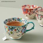 ANTHROPOLOGIE アンソロポロジー イニシャルティーカップ マグ マグカップ Tea Time Monogram Mug モノグラム