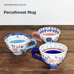 ANTHROPOLOGIE アンソロポロジー マグカップ Perceforest Mug 全3色