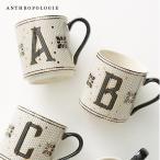 ANTHROPOLOGIE アンソロポロジー マグカップ イニシャル  アルファベット Tiled Margot Monogram Mug