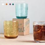 キントー タンブラー 350ml 全4色 KINTO コールドブリュー コーヒータンブラーSLOW COFFEE STYLE グラス