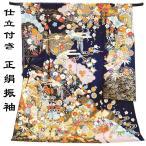 ショッピング振袖 セール 振袖 古典柄 仕立て付き 正絹 f-059-t 紺  刺繍入り 成人式 新品購入