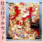 ショッピング振袖 正絹 古典柄振袖フルセット 古典華文 赤 f-082 受賞柄 刺繍