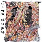 ショッピング振袖 振袖 古典柄 決算セール 仕立て付き 総絞り 正絹 f-099 刺繍入り 成人式 新品購入