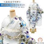 振袖 フルセット 一式 仕立て付き 正絹振袖 f-582 袴プレゼント(古典柄 赤 レッド 刺繍入り 成人式 卒業式 結婚式 新品購入)