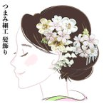 雅虎商城 - 髪飾り2点セット かんざし  kk-012 つまみ細工 成人式 振袖 浴衣 卒業式
