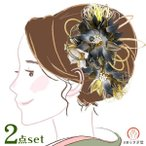 Yahoo Shopping - 髪飾り 2点セット wk-276 ピンク 花かんざし パール 成人式 振袖 浴衣 卒業式