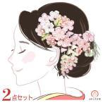 雅虎商城 - 髪飾り2点セット wk-279  かんざし つまみ細工 成人式振袖 ピンク