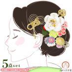髪飾り 3点セット wk-334 かんざし ピンク つまみ細工  成人式 振袖 卒業式 結婚式