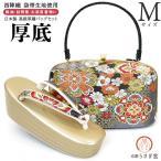 Mサイズ 草履バッグセット Mサイズ 赤白 桜 zb-714 日本製  振袖  成人式