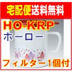 オイルポット ホーロー 日本製 おしゃれ 活性炭油ろ過ポット 炭ろ過オイルポット HO-KWP  フィルター 1個付 高性能フィルター仕様