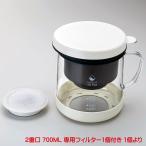 オイルポット 日本製 おしゃれ 耐熱ガラス製 活性炭油ろ過ポットW 700ml ホワイト KWP-GN-W ろ過式 oil pot