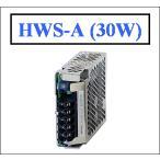 HWS30A-12/A TDKラムダ ACDCコンバーター ユニット型電源 (カバー付)