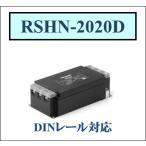 RSHN-2020D TDKラムダ DINレールタイプ ノイズフィルタ EMCフィルタ 高減衰単相250V