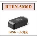 RTEN-5030D TDKラムダ DINレールタイプ ノイズフィルタ EMCフィルタ 汎用三相500V