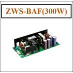 ZWS300BAF-36 AF回路内蔵 ACDCコンバーター 基板型電源