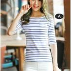 【協和屋】Tシャツ ティーシャツ ボーダーTシャツ ストライプ柄 5分袖 ボートネック カットソー 女性 レディース トップス シンプル 大きいサイズ