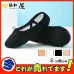 バレエシューズ レディース フラットシューズ 靴 くつ