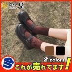 ローファー 靴 フォーマル フラットシューズ レディース パンプス ローヒール シューズ 厚底 通勤 通学 ウォーキング スムース 履きやすい 人気