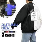 メンズミリタリージャケット メンズ 大きいサイズ アウター カジュアル 冬 アウター  細身 薄手コート 秋春