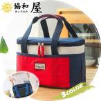 ランチバッグ バッグ クーラー お弁当袋 コンパクト保冷 保温 アウトドア ピクニック 撥水 レジャー キャンプ アウトドア 大きめ