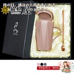 母の日 プレゼント マグカップ ミケ ギフト 贈り物 茶トラ 磁器 シンプル コップ コーヒーカップ 洋食器 セット おしゃれ 素敵