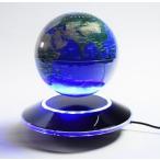 おもしろ雑貨&文具 宙に浮く地球儀
