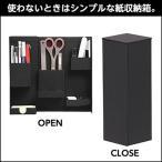 ナカバヤシ ライフスタイルツール ボックスM ブラック